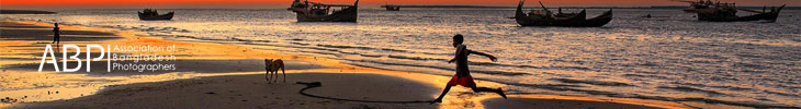 ABP International Photograph Competition