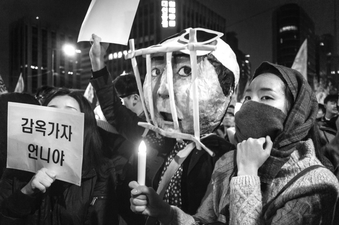Let's Go To Jail Big Sister!, Image from South Korea, by Alfonso De Gregorio, Allard Prize Photography Competition