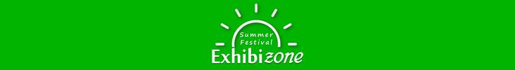 Exhibizone – Summer