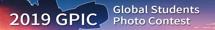 GPIC Global Students Photo Contest - Global Photography