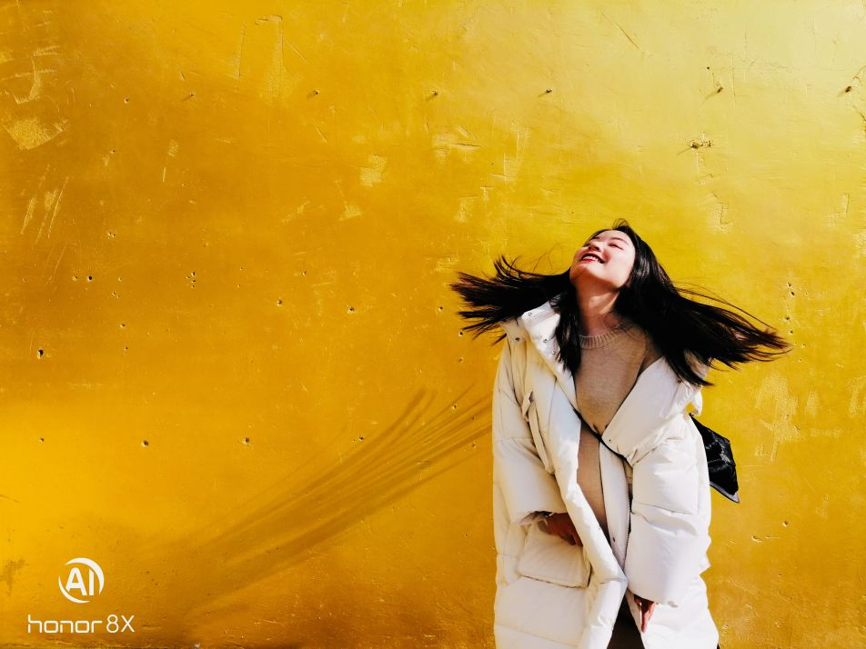 Happier, © Liping He, See The Unseen Photo Contest from HONOR