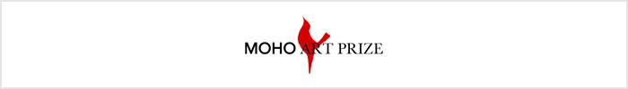 Moho Art Prize