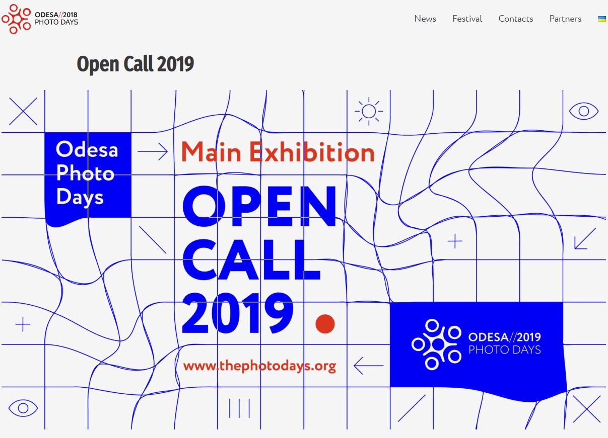 Open Call Odesa/Photo Days
