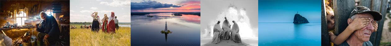 """Russian Civilization"" International Photo Contest"