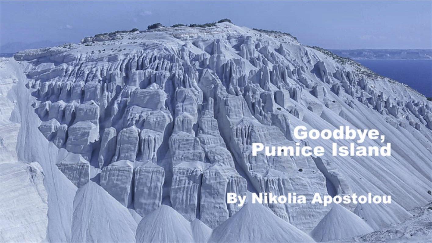 Goodbye Pumice Island, © Nikolia Apostolou, Greece, 2nd Place, Tokyo International Foto Awards
