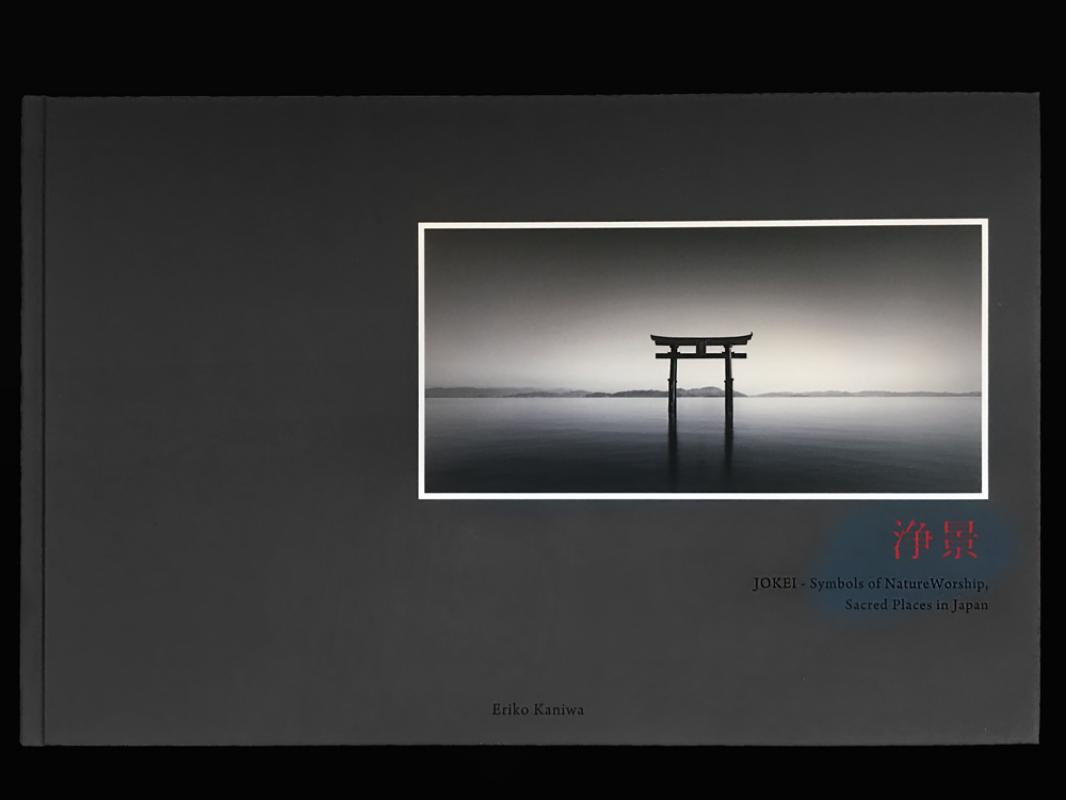 浄景 JOKEI-Symbols of Nature Worship, Sacred Places in Japan, © Eriko Kaniwa, Japan, 1st Place, Tokyo International Foto Awards