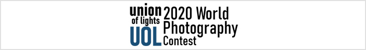 Union Of Lights Photography Contest