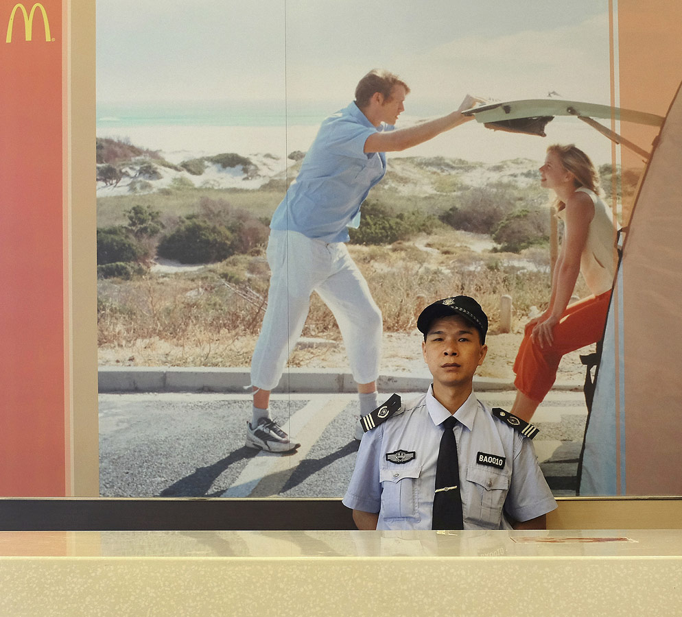 Police At Zhongshan City Factory Mcdonalds, © Timothy W. Brown, Franklin, OH, United States, First Place Professional : Travel Portraits, World In Focus - The Ultimate Travel Photography Competition