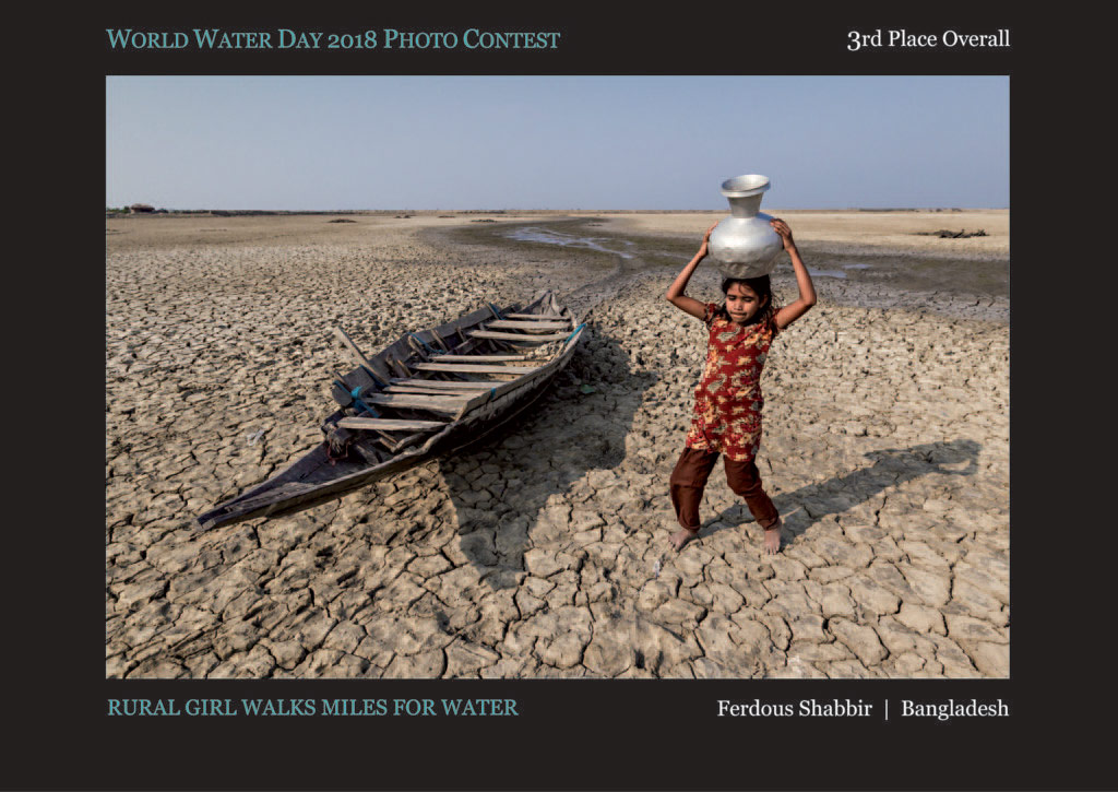 © Ferdous Shabbir, 3rd Place Overall, World Water Day Photo Contest
