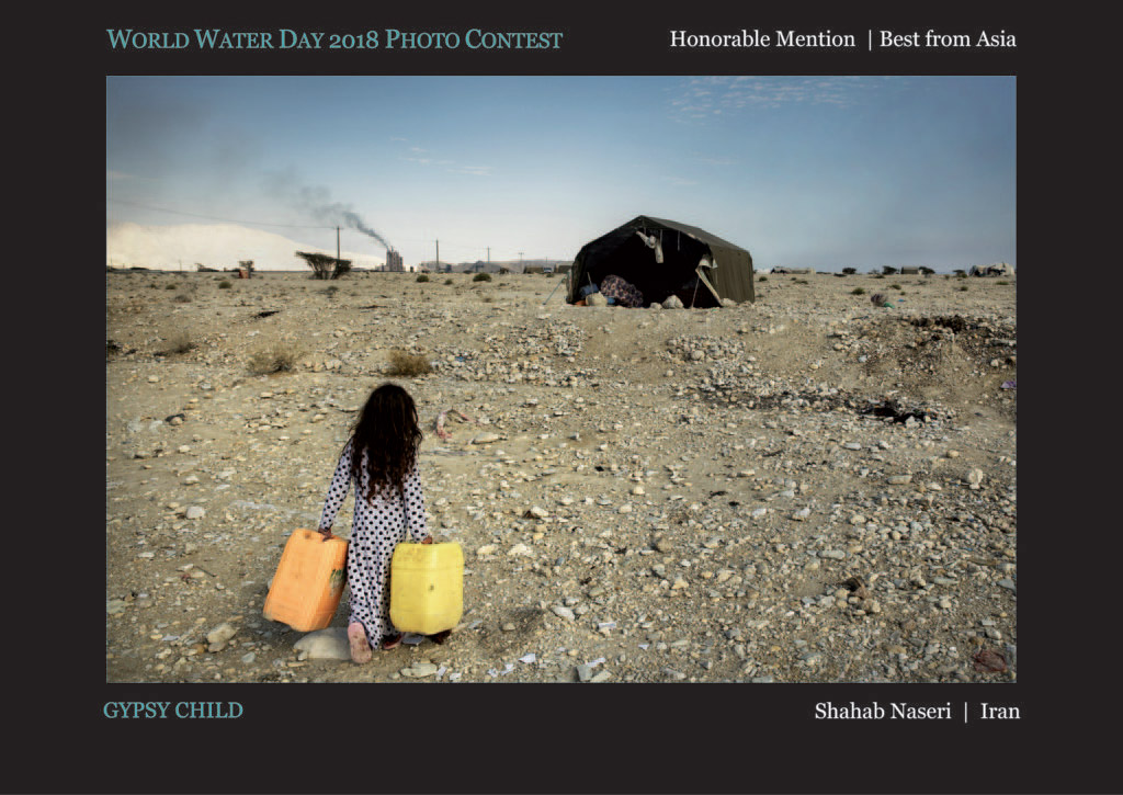 Gypsy Child, © Shahab Naseri, Honorable Mention Best from Asia, World Water Day Photo Contest